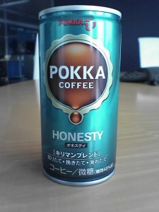 honestycoffee