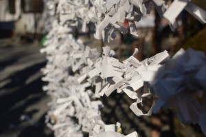 Omikuji Tied to String