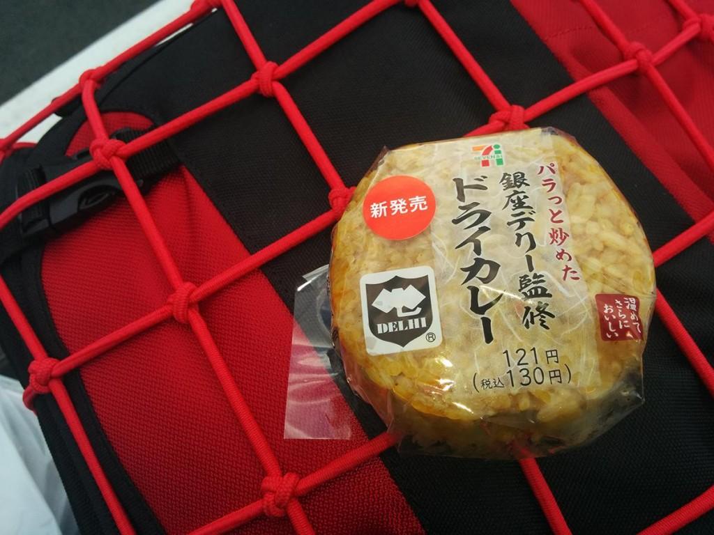 curry onigiri
