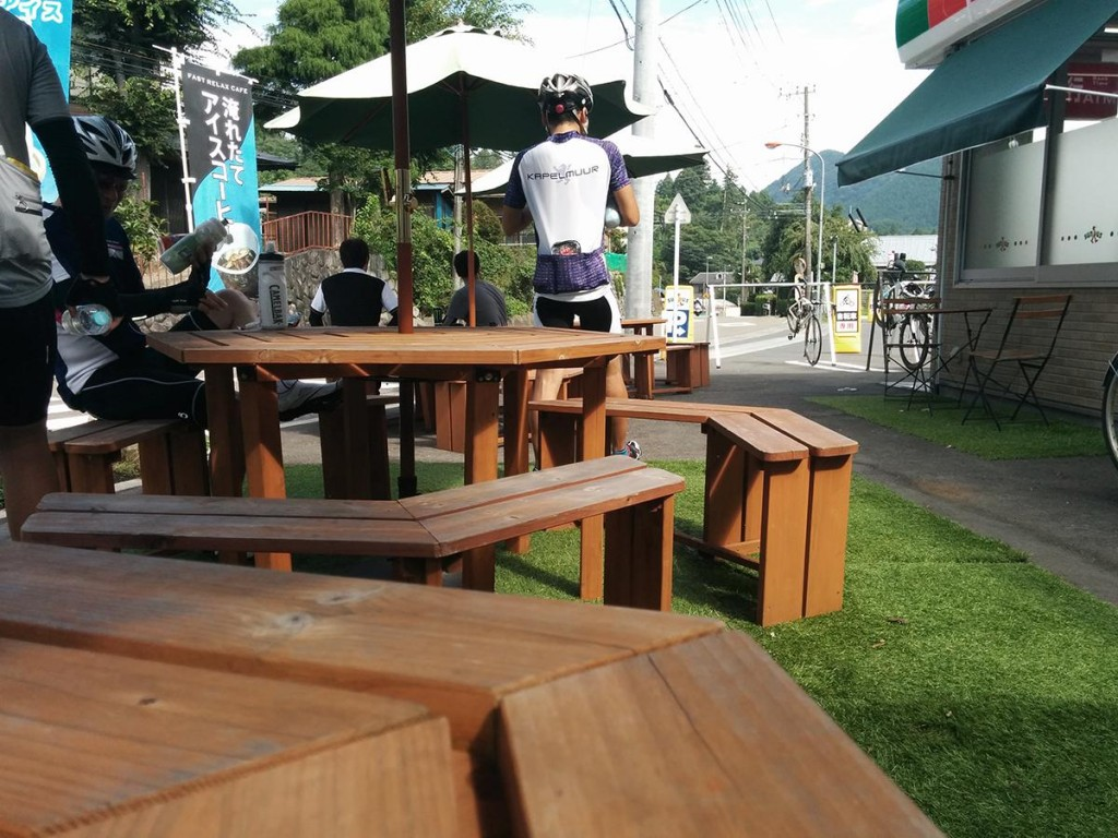 SunKus Cafe