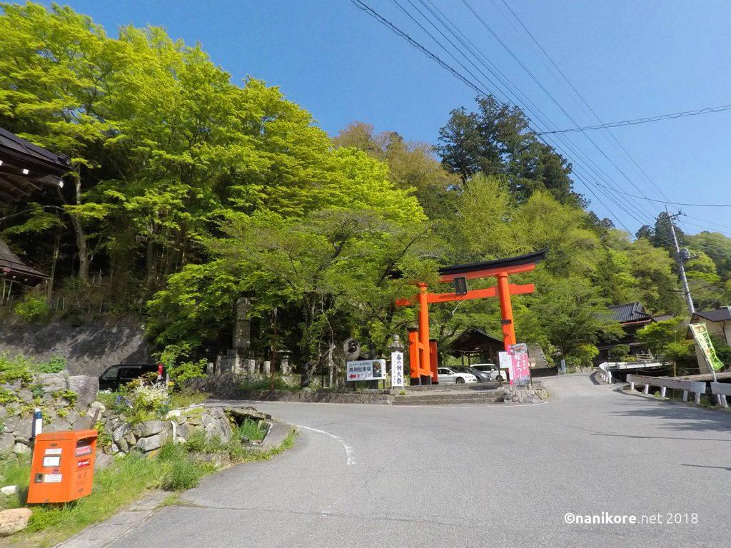 Corner Torii.