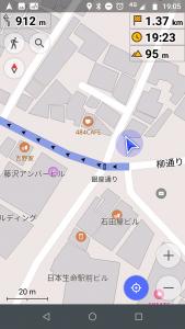 OSMand+