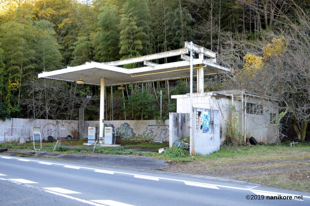 An Abandoned Petrol Station