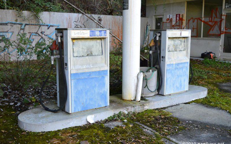 Old Pumps