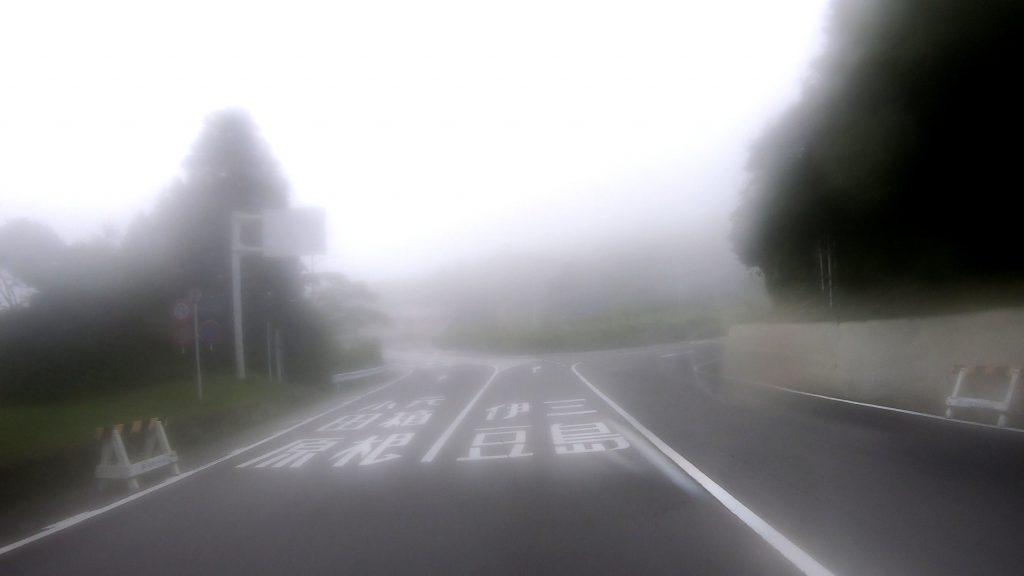Bit Misty